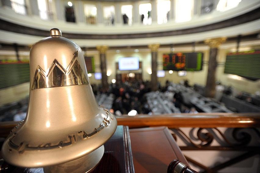 EGX30 plummeted more than nine per cent on Sunday, 25 November. (DNE/ Mohamed Omar)