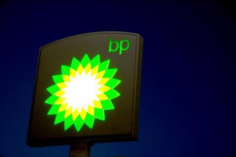 BP will invest $12bn in Egypt over 5 years. (AFP PHOTO/Karen BLEIER/FILE)